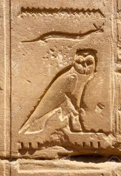 7935598-owl-bas-relief-on-the-wall-of-ancient-temple-Egypt-Luxor-Karnak-Temple-Stock-Photo