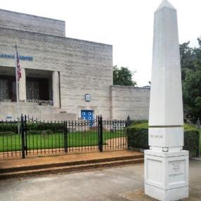atlanta obelisk