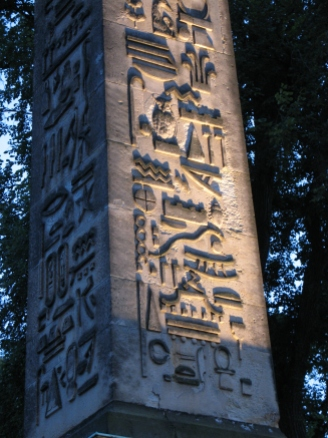 Obelisk berlin hieroglyphs
