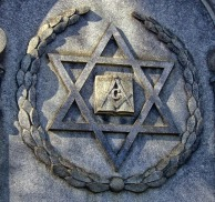 Image result for 6 pointed star freemason